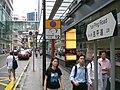 HK Causeway Bay Yun Ping Road.JPG