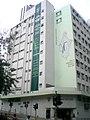 HK Kwun Tong 觀塘 協和街 223 Hip Wo Street 地利亞修女紀念學校 利瑪竇 Delia Memorial School Matteo Ricci Mar-2012 a.jpg