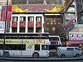 HK MK Mong Kok Nathan Road mall Fung Shing rest.JPG