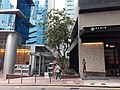 HK ML 香港半山區 Mid-levels 亞畢諾道 Arbuthnot Road buildings April 2020 SS2 05.jpg