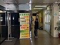 HK NewLifeConvenience Store KowloonHospitalWestWing.JPG