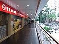 HK SSP 荔枝角 Lai Chi Kok 美孚新邨 Mei Foo Sun Chuen 萬事達廣場 Mount Sterling Mall and park February 2019 SSG 16.jpg