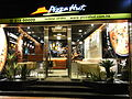 HK Sheung Wan Jervois Street night shop Pizza Hut July-2012.JPG
