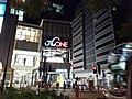 HK TST 尖沙咀 Tsim Sha Tsui 彌敦道 Nathan Road The One mall near 栢麗大道購物區 Park Lane Shopper's Boulevard night July 2020 SS2 07.jpg