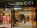 HK TST Harbour City 海港城 night shop 古馳 Gucci clothing Jun-2013.JPG