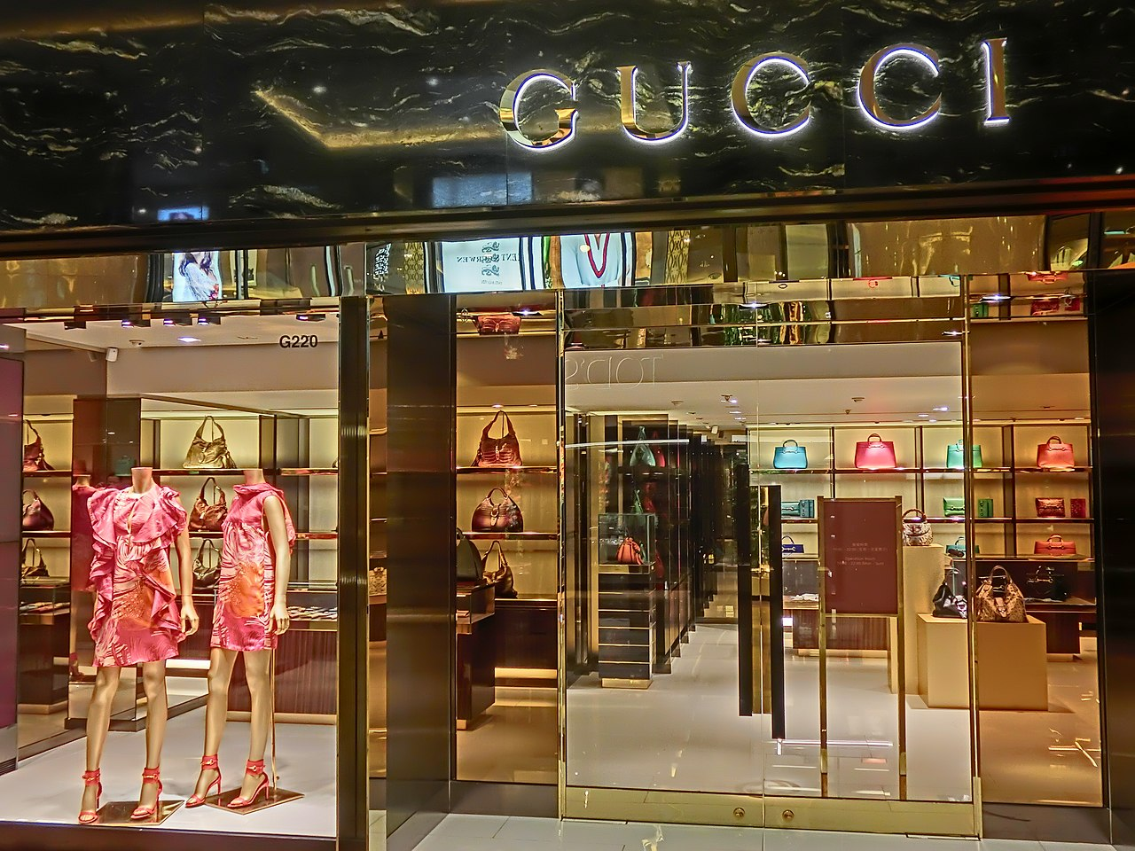 Gucci Interior Design Roseville