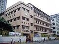 HK TackChingPrimarySchool.JPG