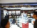 HK Tsuen Wan 荃錦中心 Tsuen Kam Centre mall shop 九龍表行 KowloonWatchCo since 1985 Dec-2012.JPG
