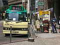 HK Wan Chai AMS Minibus Station Johnston Road.JPG