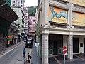 HK tram tour view 灣仔 Wan Chai 莊士敦道 Johnston Road July 2019 IX2 11.jpg