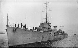 HMS Serene IWM SP 1996.jpg
