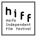 Haifa Independent Film Festival LOGO.png