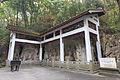 Hangzhou Ciyun Ling Zaoxiang 2014.11.16 11-01-35.jpg