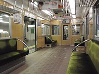 Hankyu 5300 series interior at Kawaramachi Station (8406758715).jpg