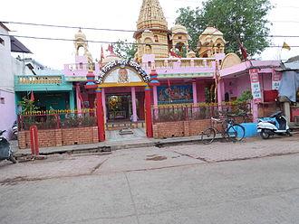 Guna district - Hanuman Mandir, Cantt Area Guna