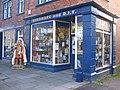 Hardware Shop, Silloth - geograph.org.uk - 125742.jpg