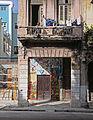Havana Building 2 (3215852481).jpg