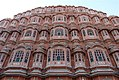 Hawa Mahal front side by Kedar Joglekar in Dec 2016.jpg