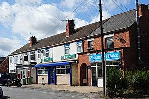 Healing, Lincolnshire - Image: Healing shops GCR 9015