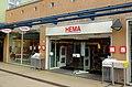 Heksenwiel (winkelcentrum) DSCF7017.jpg