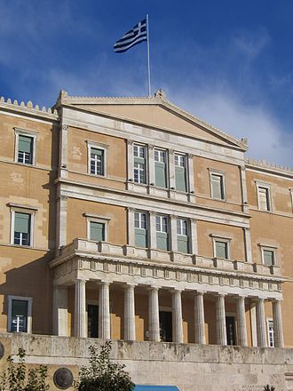 Hellenic Parliament - Facade of the Hellenic Parliament