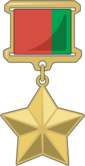 Hero of Belarus medal (vector).png