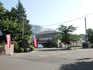 Hirosaki Vocational High School.JPG