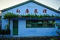 Hoi An, Vietnam (26313045225).jpg