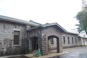 Ōminato Guard District - Surviving pre-war building of the former Ōminato Guard District