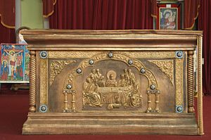 Ethiopian Orthodox Tewahedo Church - Image: Holy Eucharist Table, New Church of St. Mary of Zion (3344597228)