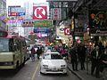 HongKong-personalhistoricalphotos-circlek-feb6-2005.jpg