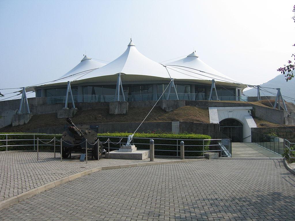 Hong Kong Museum of Coastal Defense | Wikimedia Commons