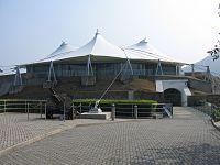 Hong Kong Museum of Coastal Defence.JPG