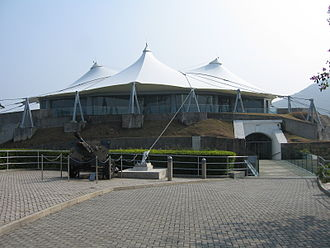 Hong Kong Museum of Coastal Defence - The general view of Hong Kong Museum of Coastal Defence, before entering the neo-classical arch entrance.