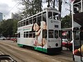 Hong Kong Tramways 6(032) to Shau Kei Wan 04-01-2016.jpg