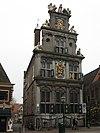 hoorn - westfries museum