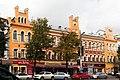 Hotel Samofalova.jpg