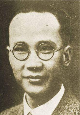 Hou Yao - Hou Yao