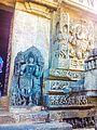 Hoysaleshwara temple, Halebidu 493.jpg