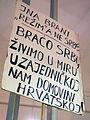Hrvatski povijesni muzej 27012012 Domovinski rat 13.jpg