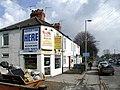 Hull Road, Hessle - geograph.org.uk - 1190872.jpg