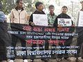 Human chain at VC Chattar, University of Dhaka 13 December 2009 05.jpg