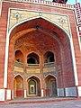 Humayun Tomb, Delhi, a side niche.jpg
