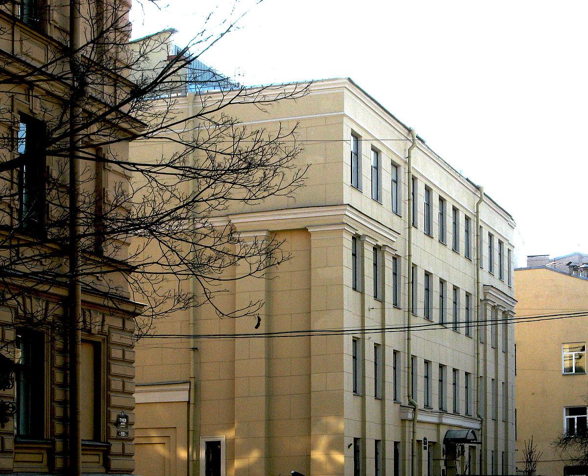Поликлиника 8 екатеринбург чкаловский район