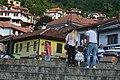 I bukuri Prizren.jpg