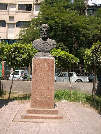 Ibn Khaldun Statue and Square, Mohandessin, Cairo Ibn Khaldoun Statue and Square, Mohandesin, Cairo.jpg