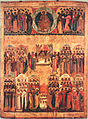 Icon of All Saints by Simeon Khromoy.jpg