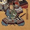 Iida Motochika.jpg