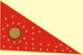 In mewar-1727.PNG