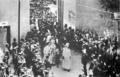 Inauguracion de la primera Exposicion Rural Provincial en Rosario en 1887.png
